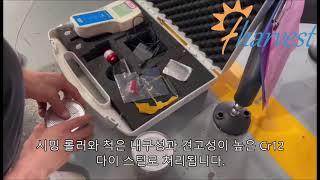 플라스틱 PET 용기용 자동 질소 캔 씰링 기계(202…