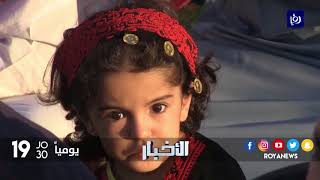 أجواء فرحة العيد تطغى رغم الأوضاع الاقتصادية الصعبة في اربد وعجلون - (1-9-2017)