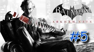 Batman Arkham City. Новая игра +. Прохождение № 5. Бессмертие рядом.