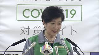 東京都知事定例会見 2020年9月25日放送