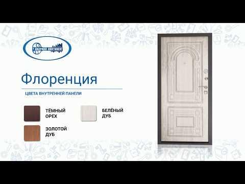 Входная дверь «Флоренция». Много дверей: Https://dveridk.ru