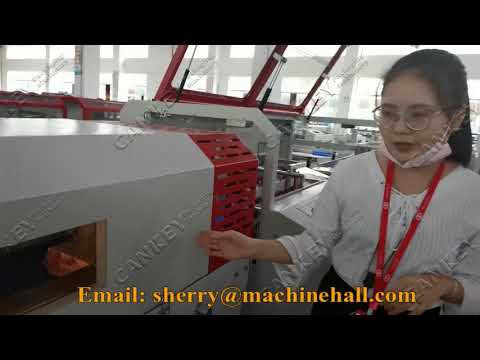 Automatic Shrink Wrap Machine For Small Boxes