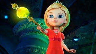 Принцесса и дракон — Русский трейлер (2018)