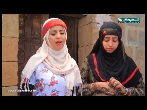 حاوي لاوي 2 - الحلقة السادسة والعشرين 26