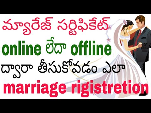 How To Apply Marriage Certificate In Telangana,How To Apply Marriage Certificate In Andhra Pradesh