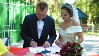 Выездная регистрация брака (3 камеры + аэросъемка). Свадьба Христиана и Вероники