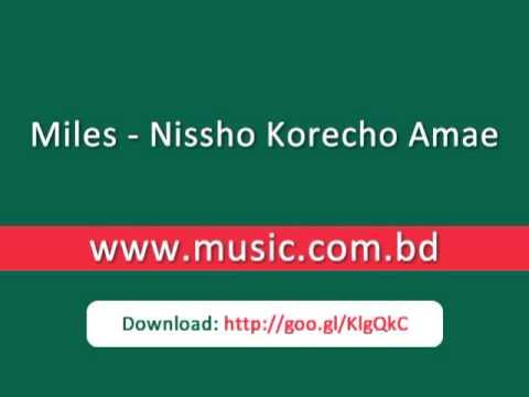 Miles - Nissho Korecho Amae