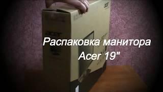 «Распаковка Манитора Acer  из Rozetka com ua»