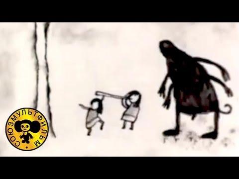Советский мультфильм келе