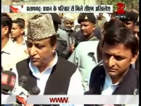 Zee News :Uttar Pradesh CM  Akhilesh Yadav visits Pratapgarh