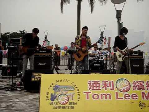 5. Tom Lee Music Carnival 2009 - KOLOR -  大條道理