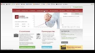 видео landora investing