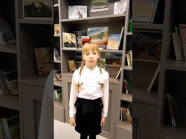 Изображение предпросмотра прочтения – МарияКириллова читает произведение «Море и утес» Ф.И.Тютчева