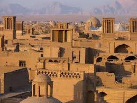 یزد به حق خود رسید. ثبت یزد در یونسکو  Yazd UNESCO