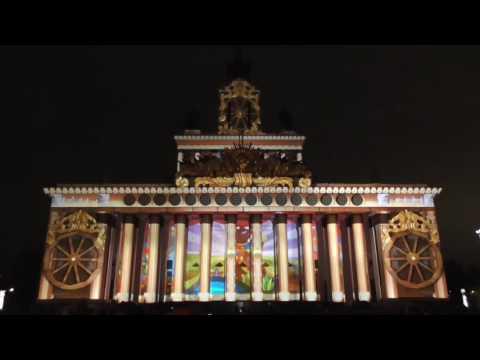 Бары Москвы на