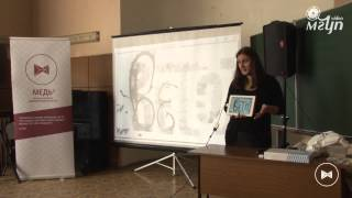 Елена Третьяк. Графический дизайн