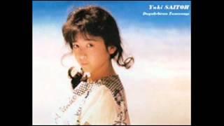 斉藤由貴さんの「土曜日のタマネギ」を歌いました♪当時からとてもかわい...