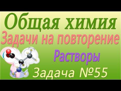 Как найти относительную молекулярную массу? Mr, Ar вещества | Скорая помощь по Химии | Урок 1из YouTube · С высокой четкостью · Длительность: 5 мин22 с  · Просмотров: 315 · отправлено: 12.07.2017 · кем отправлено: ChemEra