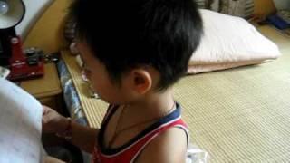 读三字经(五岁半---韵韵) thumbnail