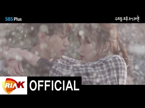 [MV] 안예슬 - I Just Want To [수요일 오후 3시30분 OST/ Wednesday 3:30pm OST]