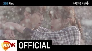 [MV] ??? - I Just Want To [??? ?? 3?30? OST] MP3