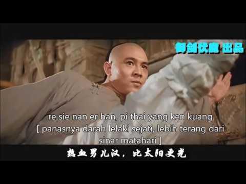 nan er tan ce chiang (lirik dan terjemahan)