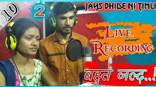 🎶Part:-10//2//Live Recording//JaYs Bhide//Heena Dawar//Full Song Coming Soon