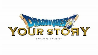 ドラゴンクエスト:山崎貴監督が3DCGで映画化 「V」が原作 タイトルは「ドラゴンクエスト ユア・ストーリー」