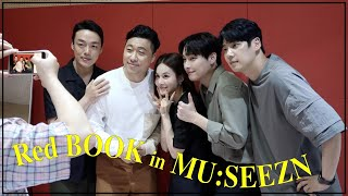 [ENG CC] 뮤시즌 촬영 | 브이로그 | 뮤지컬 레…