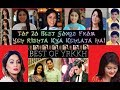 Top 20 Best Songs From Yeh Rishta Kya Kehlata Hai | ☆BEST OF YRKKH☆ |