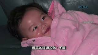 Publication Date: 2020-05-29 | Video Title: RS WK16 家長 樂園是我家