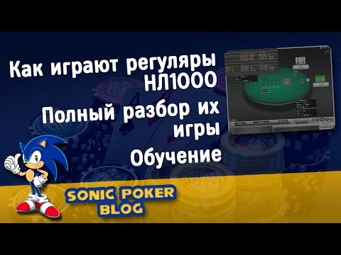 Видео Как играть в холдем казино