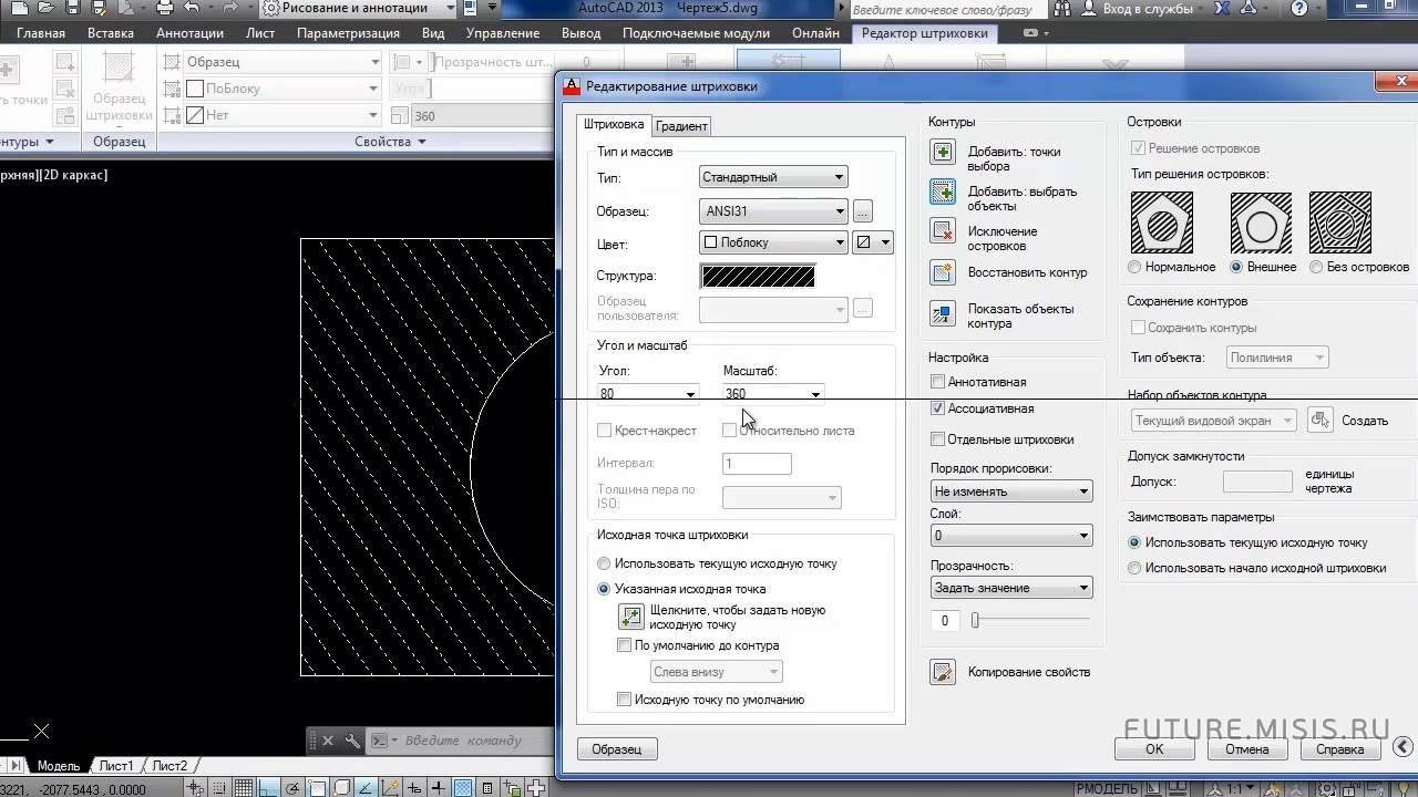 Создание нового типа линии Autodesk Autocad Проект 8