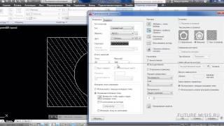 AutoCad 2013.02 Штриховка и ее создание