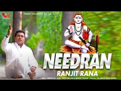 Needran - Ranjit Rana - Jai Bala Music - Latest Baba Balak Nath New Bhajan & Songs