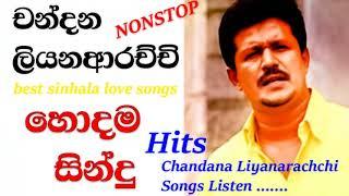 Chandana Liyanarachchi - Best Songs Collection|Hits Of Chandana Liyanarachchi|Nonstop