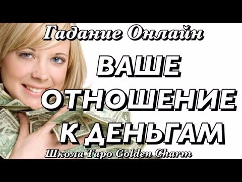 Энциклопедия ТАРО -
