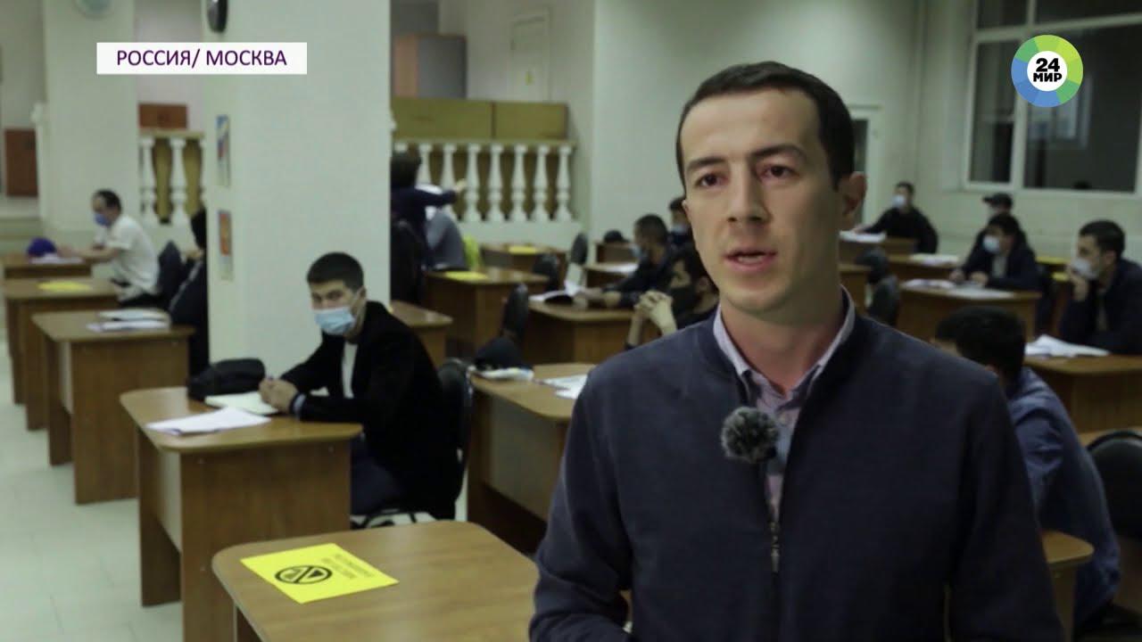 Бесплатные курсы русского языка для граждан Узбекистана открылись в пяти города России