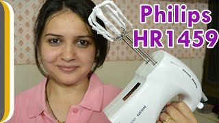 Philips Hand Blender HR1459 - Unboxing & Review by Ur IndianConsumer