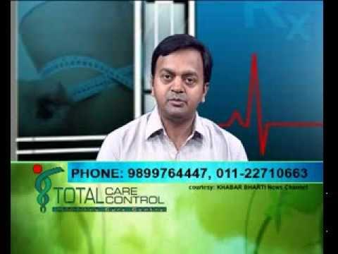 Diabetes specialist Dr Rajesh Kesari - Tests in Diabetes, Diabetic Foot problems, Prevention etc..
