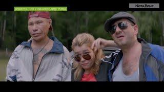 Блогер из Хакасии Олег Монгол снялся в клипе Александра Реввы