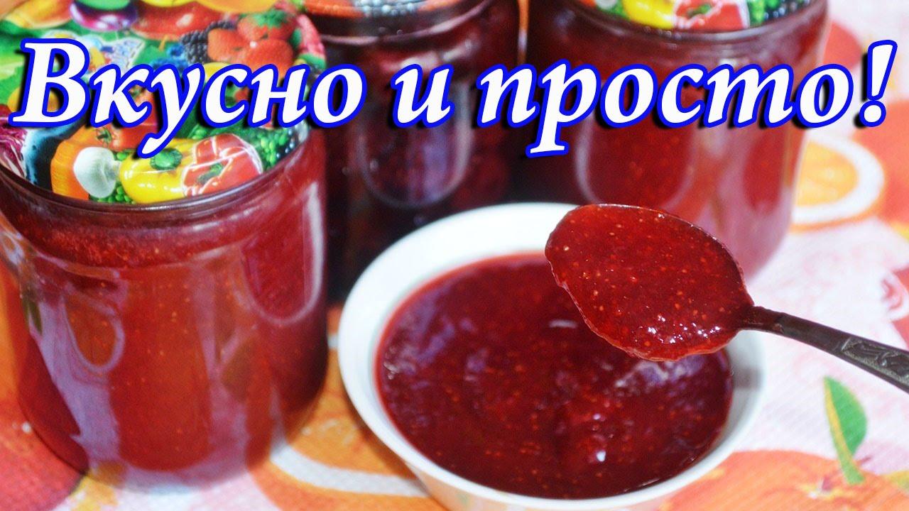 Варенье из клубники с желатином