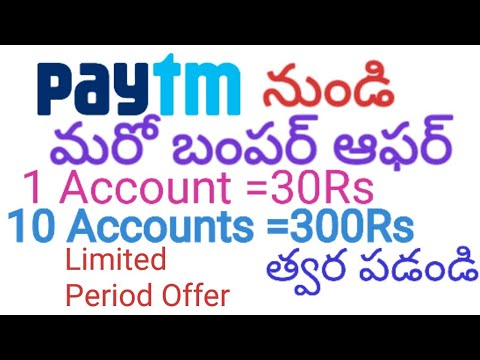 Repeat HOW TO OPEN PAYTM BANK ACCOUNT IN TELUGU || HOW TO