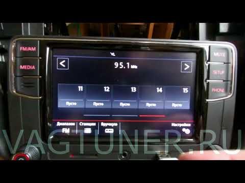 RCD 330 Plus (Русификация, GPS, видео, альт. меню, красная тема)