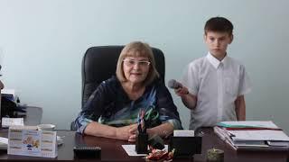 2019 06 18 Интервью с директором школы 130 г.Челябинска Машкиной М.А.