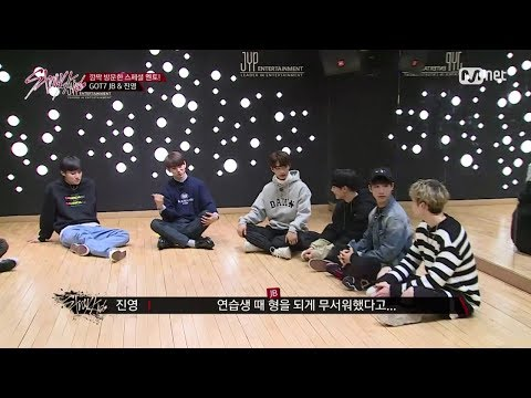 Watch: GOT7's JB And Jinyoung Visit Stray Kids To Show Support