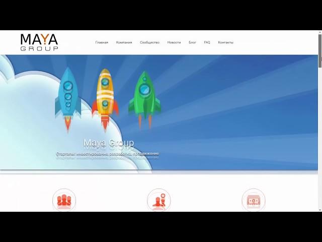 Инвестиции в стартапы компании MAYA Group