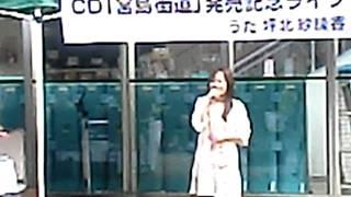 2月26日楽々園マダムジョイで発表がありました。 宮島街道プロジェクト...