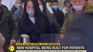 China: 7 hospitals designated for nCoV patients