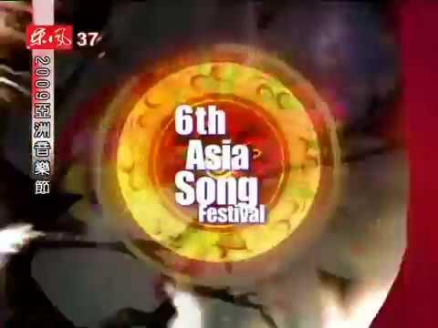 【中字】091003 2009 亚洲音乐节 [6th Asia Song Festival]